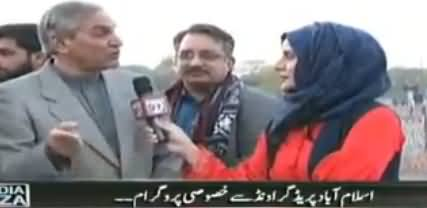 10PM With Nadia Mirza (From Islamabad Parade Ground) - 3rd December 2017