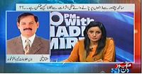 10PM With Nadia Mirza (Grenade Attack on Karachi Schools) – 3rd February 2015