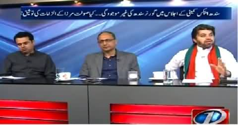 10PM With Nadia Mirza (Imran Khan Claims That Nawaz Sharif Will Go) – 25th March 2015