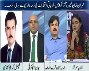 10PM With Nadia Mirza (Imran Khan Denied to Take Responsibility of KP Elections) – 1st June 2015