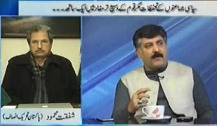 10PM With Nadia Mirza (Is 2 Years Enough Period For Military Courts?) - 5th January 2015