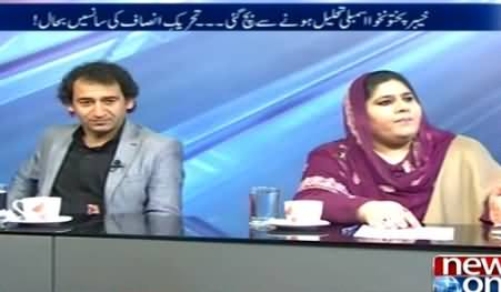 10PM With Nadia Mirza (KPK Assembly Dissolve Hone Se Bach Gai) – 6th March 2015