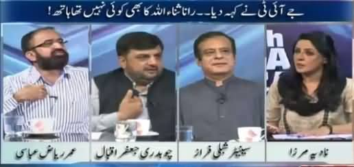 10PM With Nadia Mirza (Model Town JIT Report, PMLN Cleared) – 21st May 2015