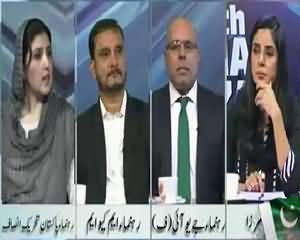 10PM With Nadia Mirza (MQM Resignations Accepted?) – 12th August 2015
