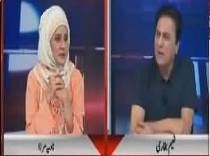 10pm with Nadia Mirza (Naeem Bukhari Exclusive Interview) - 5th August 2017