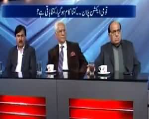 10PM With Nadia Mirza (National Action Plan, How Much Successful?) - 4th February 2015