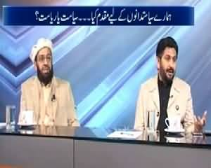 10PM With Nadia Mirza (National Action Plan Mein Dair Kyun?) – 19th February 2015
