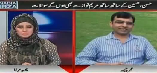 10PM With Nadia Mirza (Opposition Reservations) - 21st April 2017