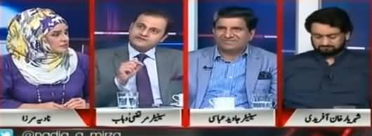 10PM With Nadia Mirza (Panama Case Review) - 14th September 2017