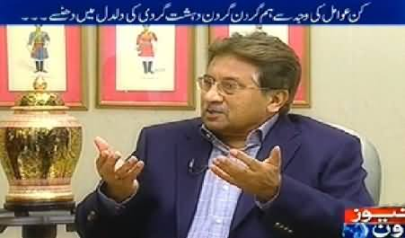 10PM With Nadia Mirza (Pervez Musharraf Exclusive Interview) - 29th December 2014