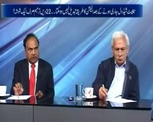 10PM With Nadia Mirza (PMLN Needs PTI Support in Parliament) – 27th February 2015