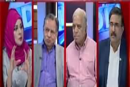 10PM With Nadia Mirza (PMLN Out From Punjab) – 28th July 2018