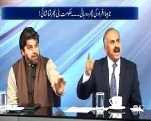 10PM With Nadia Mirza (Politics Won, Democracy Lost) – 2nd March 2015