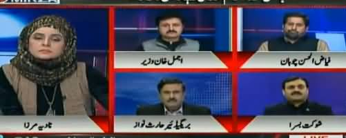 10PM With Nadia Mirza (Prime Minister & Army Chief Meeting) - 26th November 2017