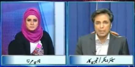 10PM With Nadia Mirza (PSL Final Kahan Hoga?) - 25th February 2017