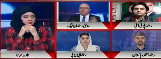 10PM With Nadia Mirza (PTI Reservations on Senate Election) - 3rd March 2018
