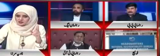 10PM With Nadia Mirza (Punjab Mein Corruption) - 25th February 2018