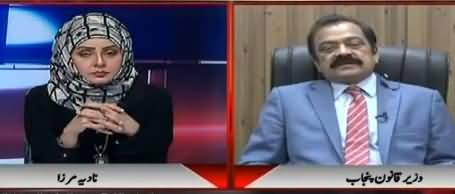 10PM With Nadia Mirza (Rana Sanaullah Exclusive Interview) - 8th December 2017