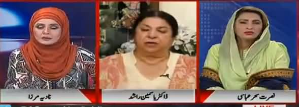 10PM with Nadia Mirza (Role of Women in Politics) - 6th August 2017