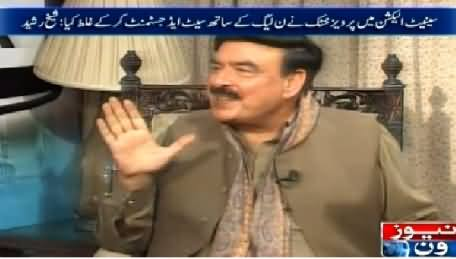 10PM With Nadia Mirza (Shaikh Rasheed Exclusive Interview) – 18th March 2015