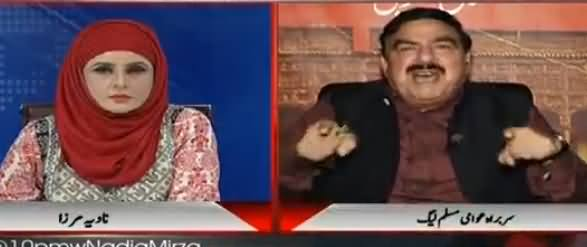 10PM with Nadia Mirza (Sheikh Rasheed Exclusive Interview) - 16th July 2017