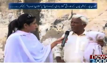 10PM With Nadia Mirza (Special Program Form Warning Border) – 31st August 2015
