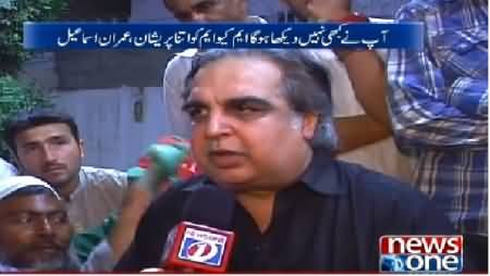 10PM With Nadia Mirza (Special Program From PTI Camp Azizabad) – 6th April 2015