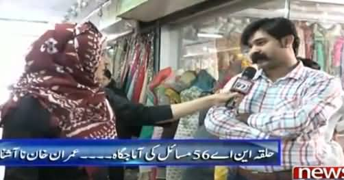 10PM With Nadia Mirza (Special Show From Imran Khan's Constituency) - 9th April 2017