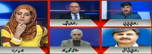 10PM With Nadia Mirza (Terrorism Attack in Peshawar) - 1st December 2017