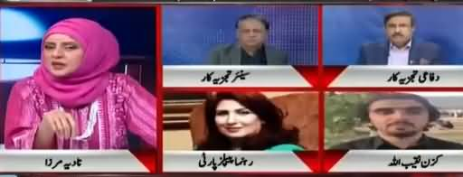 10PM With Nadia Mirza (Who Is Protecting Rao Anwar) - 18th February 2018