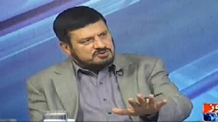 10PM With Nadia Mirza (Whole Nation United Against Terrorism) - 6th January 2015