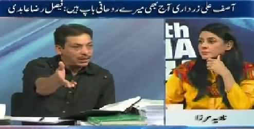 10PM With Nadia Mirza (Zardari Is Still My Spiritual Father - Faisal Raza Abidi) – 16th September 2015