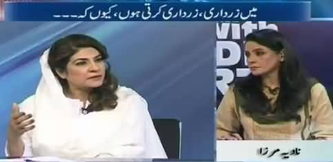 10PM With Nadia Mirza (Zardari's Alleged Wife Dr. Tanveer Zamani Interview) – 30th June 2015