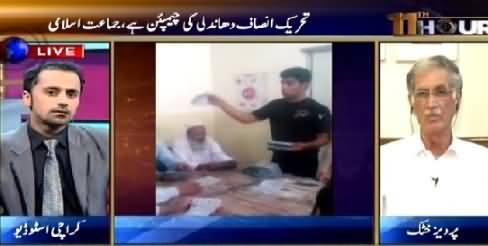 11 Hour (CM KPK Pervez Khattak Exclusive Interview) – 10th June 2015
