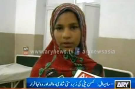 11 Years Old Girl Forcibly Married with 40 Years Old Man in Sahiwal