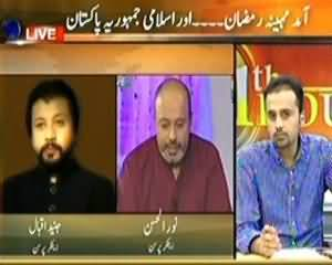11th Hour - 10th July 2013 (Chief Security Officer Of Asif Zardari Killed In Karachi)