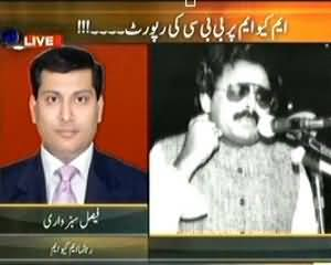 11th Hour (BBC Report On MQM) - 11th July 2013