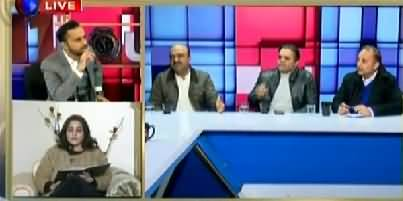 11th Hour (Opposition Alliance Against Govt) - 16th January 2019