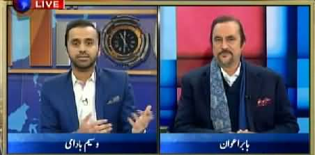 11th Hour (Babar Awan Exclusive Interview)  - 20th December 2018