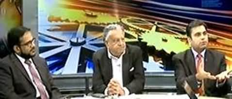 11th Hour - 20th June 2013 (What Change Will Budget Bring In Your Life?)