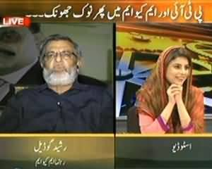 11th Hour - 22nd July 2013 (Once Again Its PTI vs MQM)