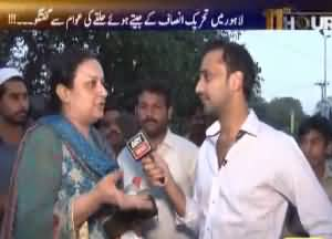 11th Hour (Special show from Lahore) Repeat – 22nd May 2017