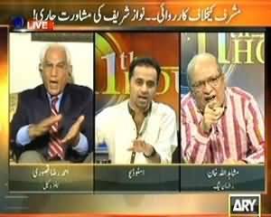 11th Hour - 25th June 2013 (Musharraf Ke Khilaf Karwai....Nawaz Shareef Ki Mushawarat Jaari)