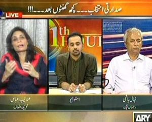 11th Hour - 29th July 2013 (Rana Sanaullah's Statement Put MQM In Unsettle)