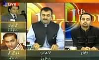 11th Hour - 31st July 2013 (Fakhro Bhai's Resignation,Reaction Or Abscond)