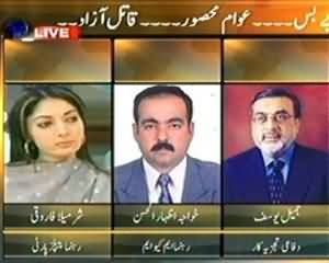 11th Hour - 8th July 2013 (Daily Peoples Are Being Killed In Karachi,Nobody To Question)