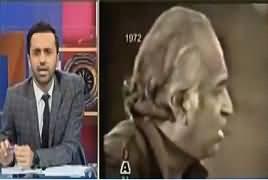 11th Hour (Aaj Bhi Bhutto Zinda Hai..?) – 4th April 2017