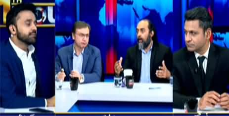 11th Hour (Afghanistan Issue, AJK Elections) - 13th July 2021