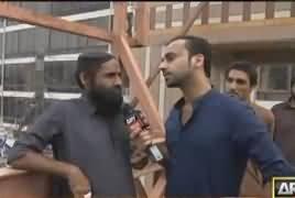 11th Hour (Agli Bari Kis Ki, Imran Khan Ya Nawaz Sharif Ki?) – 3rd August 2017