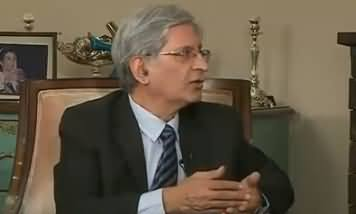 11th Hour (Aitzaz Ahsan Exclusive Interview) - 30th October 2017